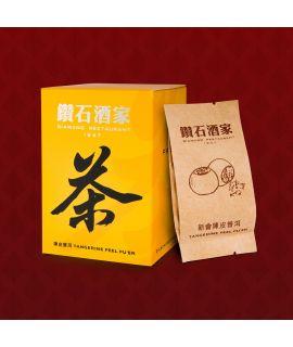 鑽石酒家 陳皮普洱 (10克 x 8包裝) - 兩盒套裝