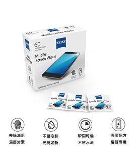 Carl Zeiss - 德國蔡司ZEISS手機屏幕清潔濕紙巾 - 3盒裝 (每盒60片)