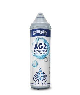 屈臣氏 - Crystal Pro AG2家用濾水替換濾芯