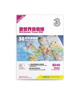 「遊世界30日」外遊數據儲值卡(1張) - 8折