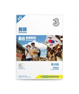 「韓國」外遊數據儲值卡 (1張) – 8折